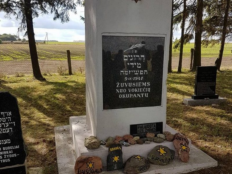 "Nacionalinė konferencija ""Žydų kultūros istorija ir tolerancija šiandien"""