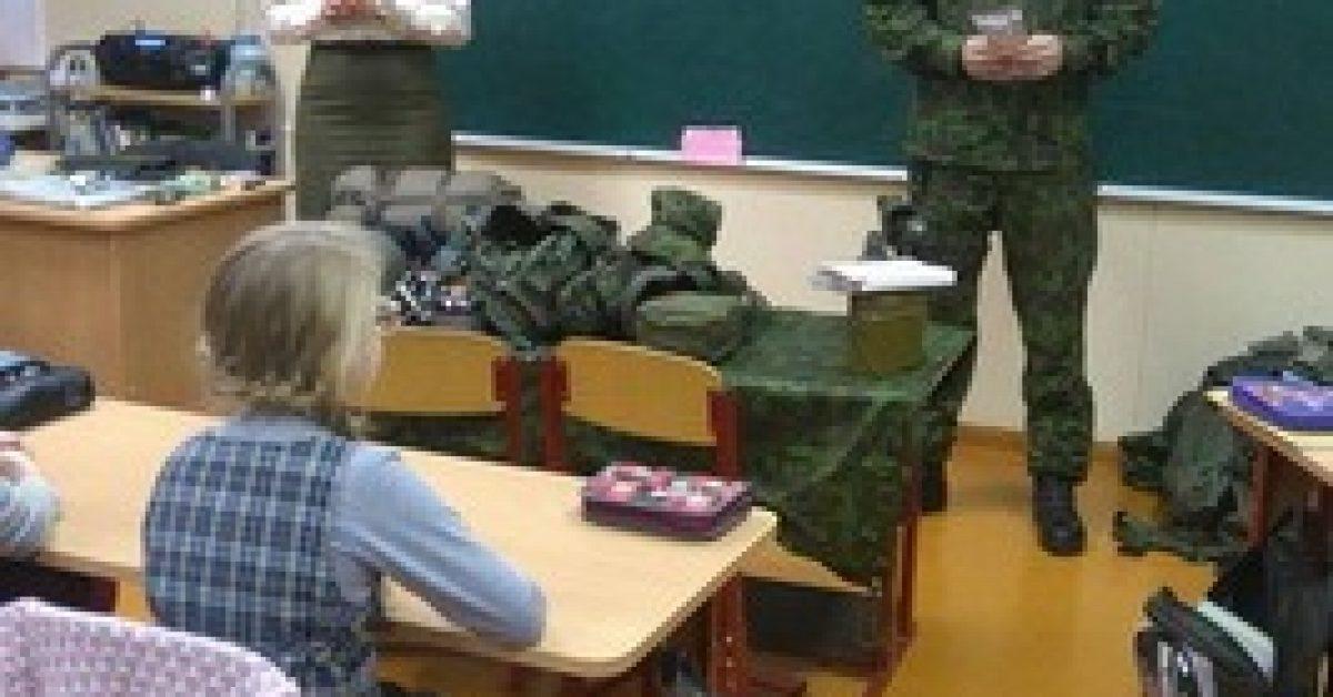 Susipažinimas su kario profesija