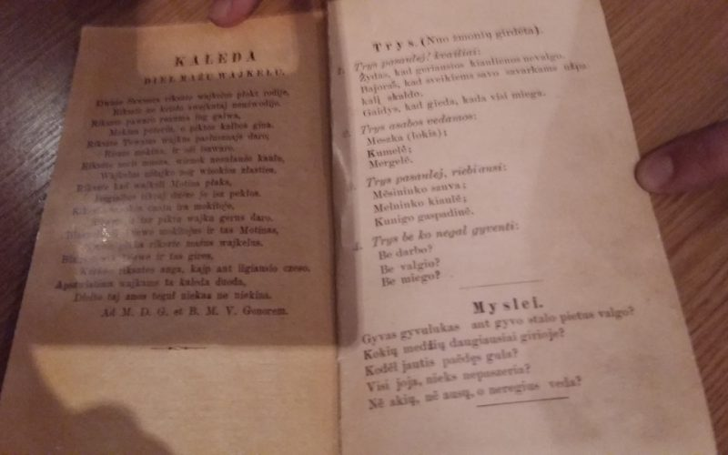 """Integruota lietuvių kalbos ir istorijos pamoka  """"Spaudos draudimas. Daraktorinė mokykla"""" Švietimo istorijos  muziejuje"""