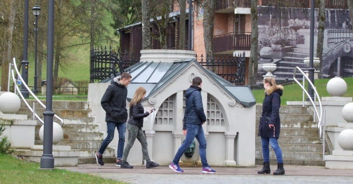 """Integruota pamoka ,,Lietuvos saugomos teritorijos geografiniu, kalbiniu ir meniniu aspektu"""""""