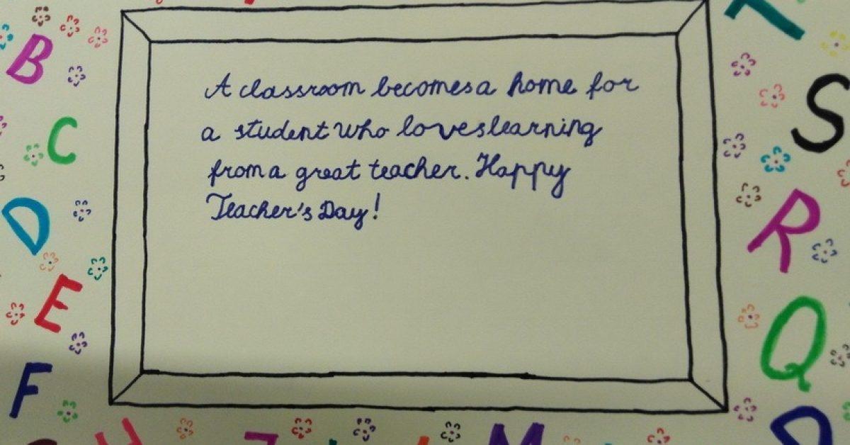 Dėkoju Tau Mokytojau