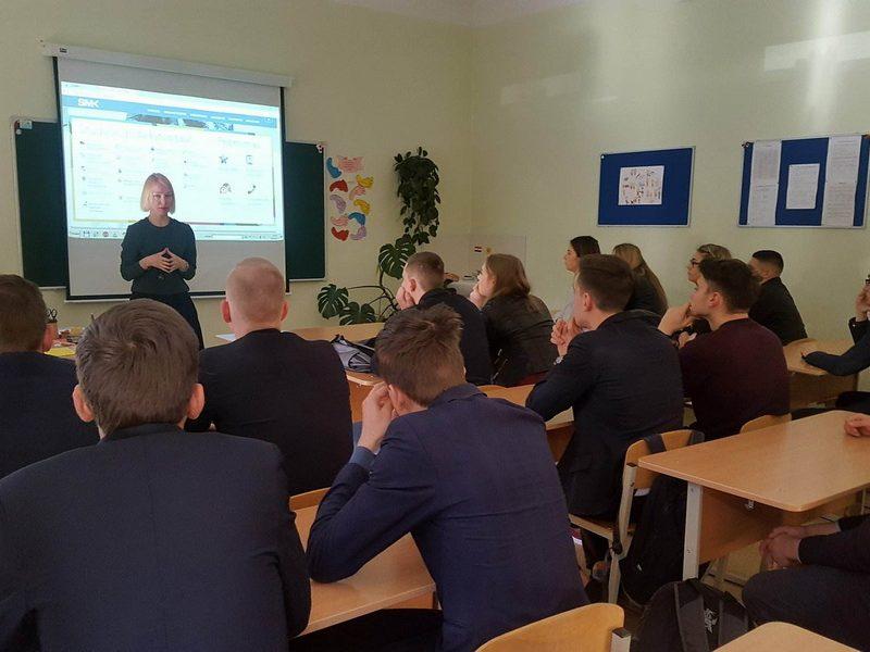 Integruota lietuvių kalbos ir ugdymo karjerai pamoka