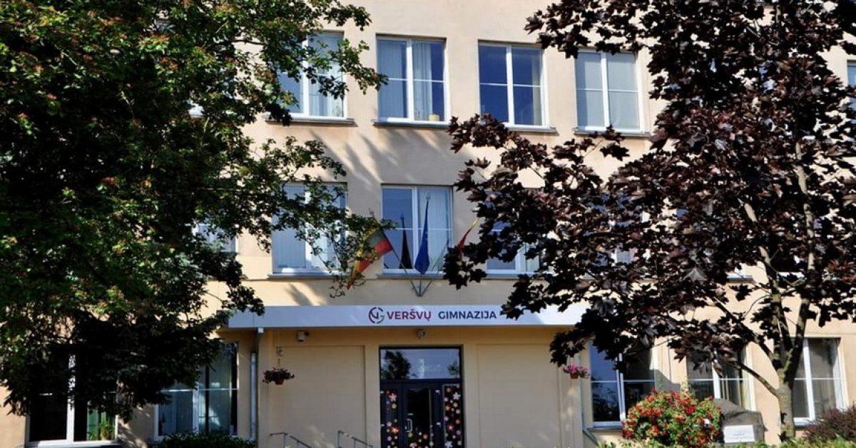 Kviečiame į Kauno Veršvų gimnazijos 100-mečio renginius!