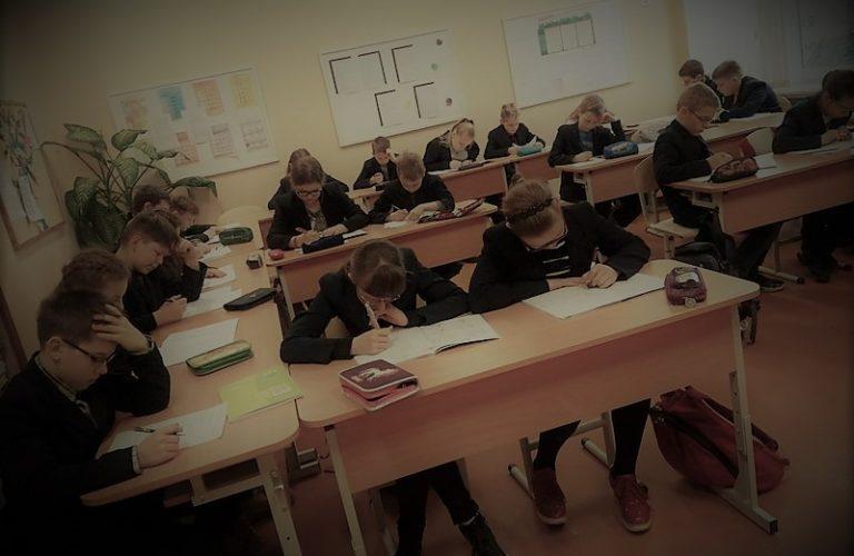 Mokiniams
